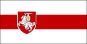 Amana flag NR