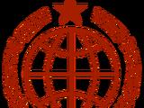 International Order of Socialist States