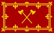 Dreaqua flag NR