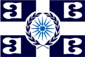 New Macedon flag NR