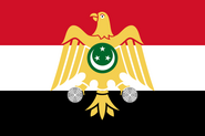 Flag of Egypt (1952 - 1958)