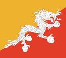 Bhutan (Cosmic Mind)