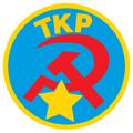 Communist Party of Turkey logo 1920.png