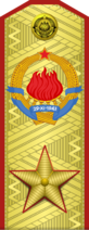 Yugoslavia-Army-OF-10 (1947–1951)