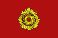 Th-army-flag