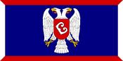 Xessoris flag NR