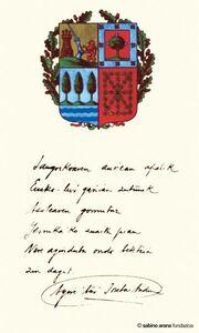 Aguirre Oath01