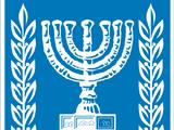 Federal State of Israel