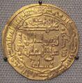 Abbasids Baghdad Iraq 1244.JPG