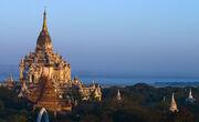 Gawdawpalin Temple Bagan Myanmar