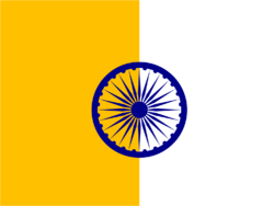 Flag of New India