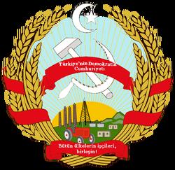 State Emblem of the Democratic Republic of Turkey (1946 - 1960)