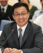 Yu Qiang 2016.png