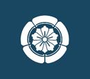 Hosokawa (Cosmic Mind)