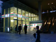 7 - Eleven in Picadilly Circus