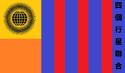 PossibleSubWorldFlagDesign