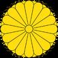 Imperial Seal of Japan EOJ