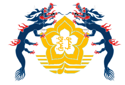 Seal of the Premier of Manchuria