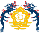 Premier of Manchuria
