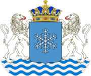 Coat of Arms of Kania