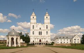 Basilica of the Assumption, Aglohn