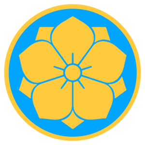 Akitsuemblem