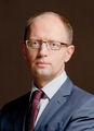 Arseniy Yatsenyuk 2011 (cropped).jpg