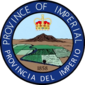 Seal of Plumas