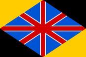 Usmana flag NR