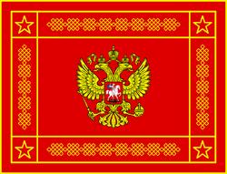Narnian Military insignia