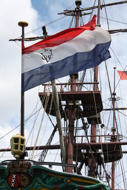 VOC ship