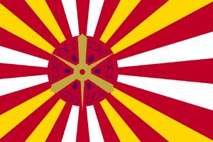 YIC flag