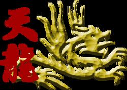 TenryuLogo