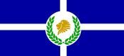 Hellenika flag NR