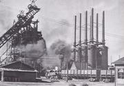 Manchurian factory