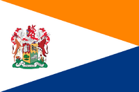 Flag of the President of South Africa (SWM)