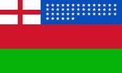 Gleivelor flag