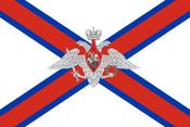 Union of sovereign federal republics by drivanmoffitt-d5fjxh7