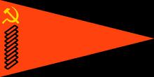 Flag of Yarphei Communist