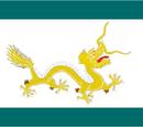 Organization of Independent States