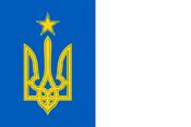 Ukraine by federalrepublic-d4iwogf