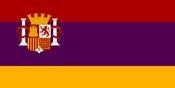 Uprijan flag NR