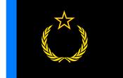 Albarm flag NR