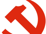 Communist Party of the Sino-Soviet Union