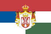 Flag of Hungary-Serbia-1-