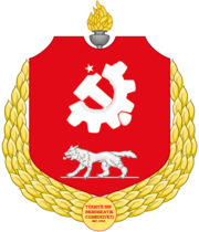 State Emblem of the Democratic Republic of Turkey