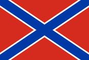 Mytisensk flag