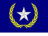 United Republic Army