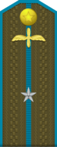 Islandese Third Lieutenant (Air Force) (Paradise Island's World)