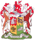 Old South African coat of arms.png